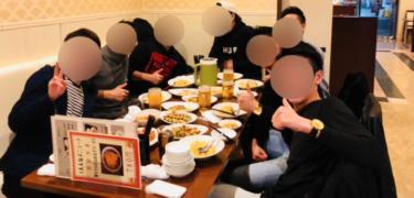 名古屋セミナー後日録とClub 恋達名古屋支部の活動の様子