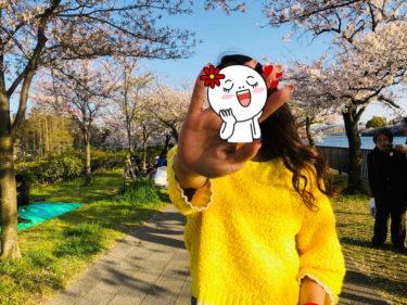 神戸のお嬢様と花見デート「付き合っているという取り決めがあるかないか」