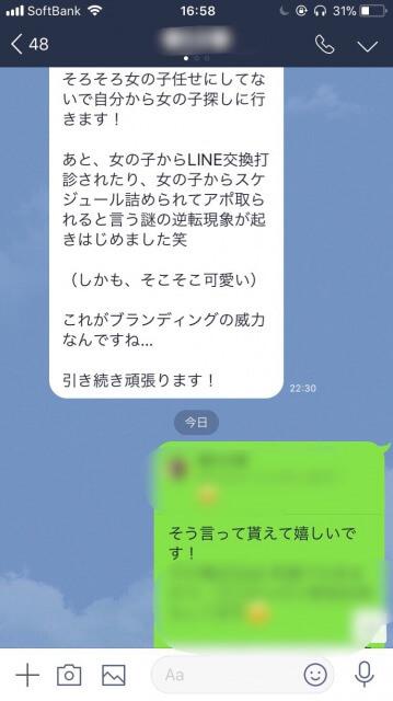 神戸Nさん成果報告7