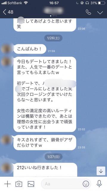 神戸Nさん成果報告6
