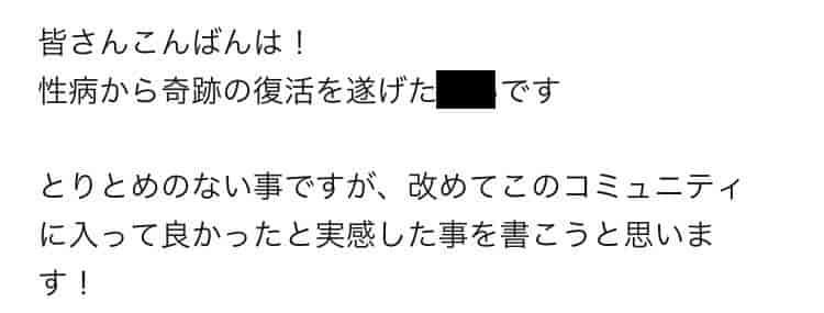 青山タワマン成果報告