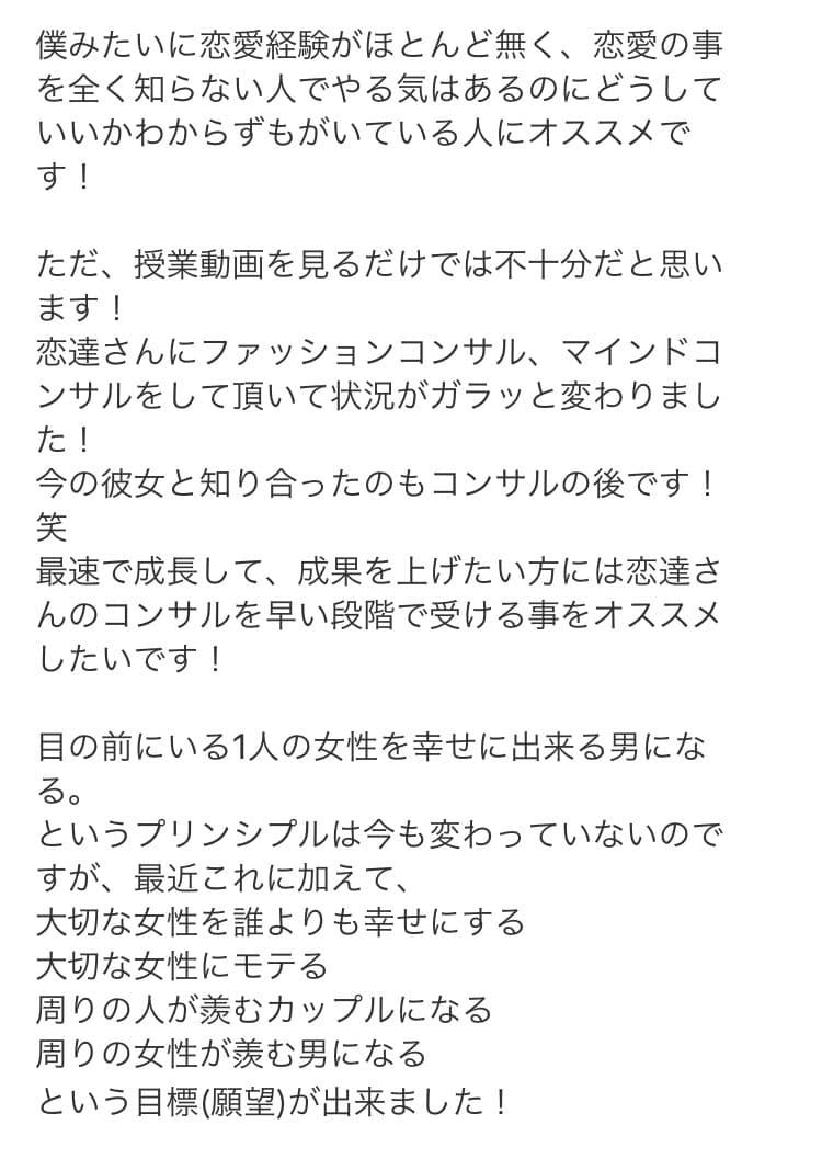 入会アンケート2