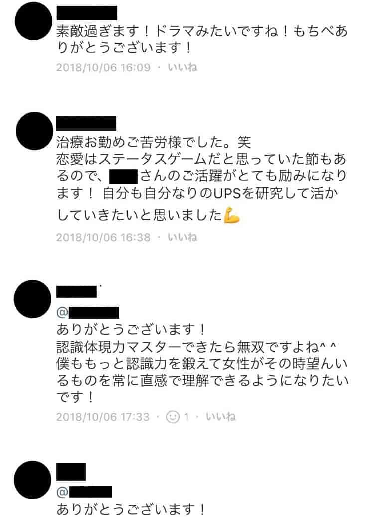 青山タワマン成果5