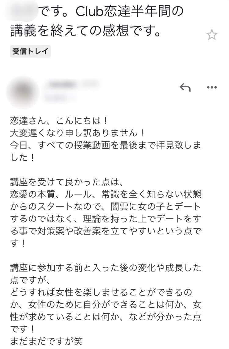 入会アンケート1