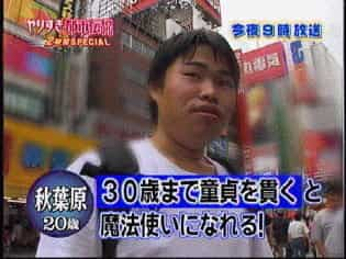 魔法使いの童貞-2