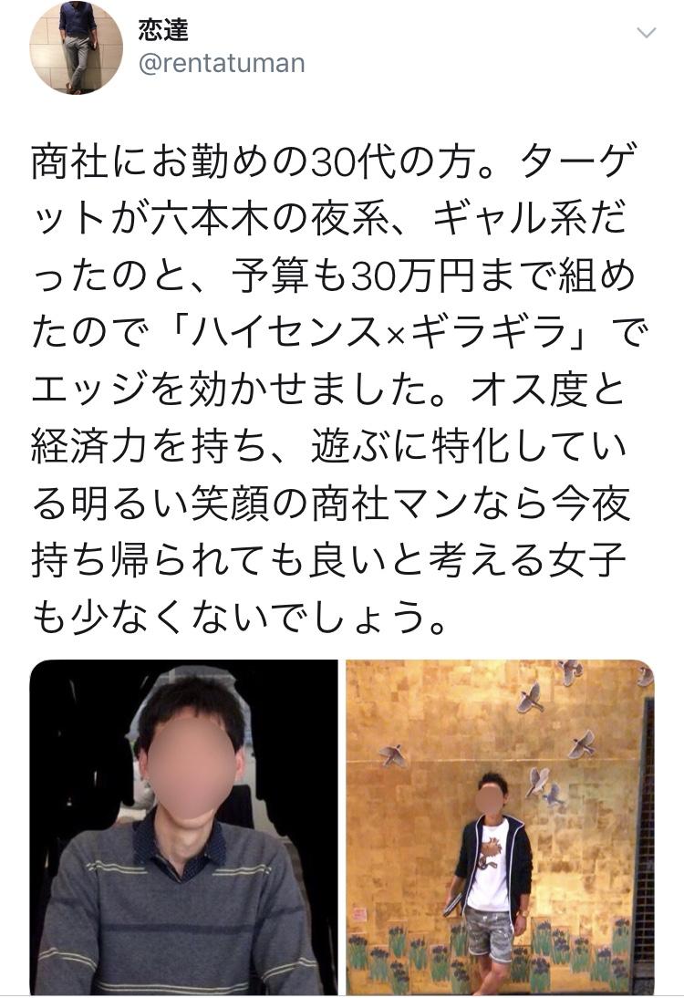 Club 恋達メンバーギャルとマッチング4