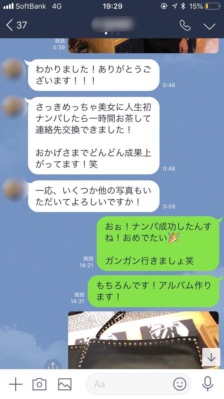 Club 恋達実績5