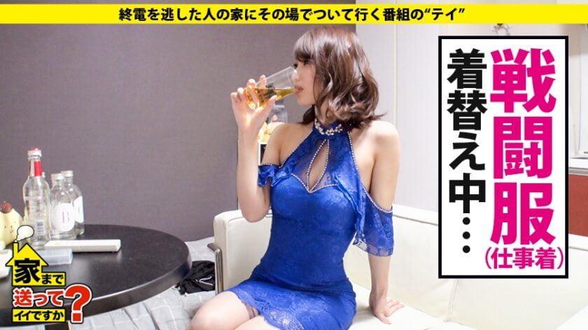 お酒を飲んでいる青いワンピースの美人