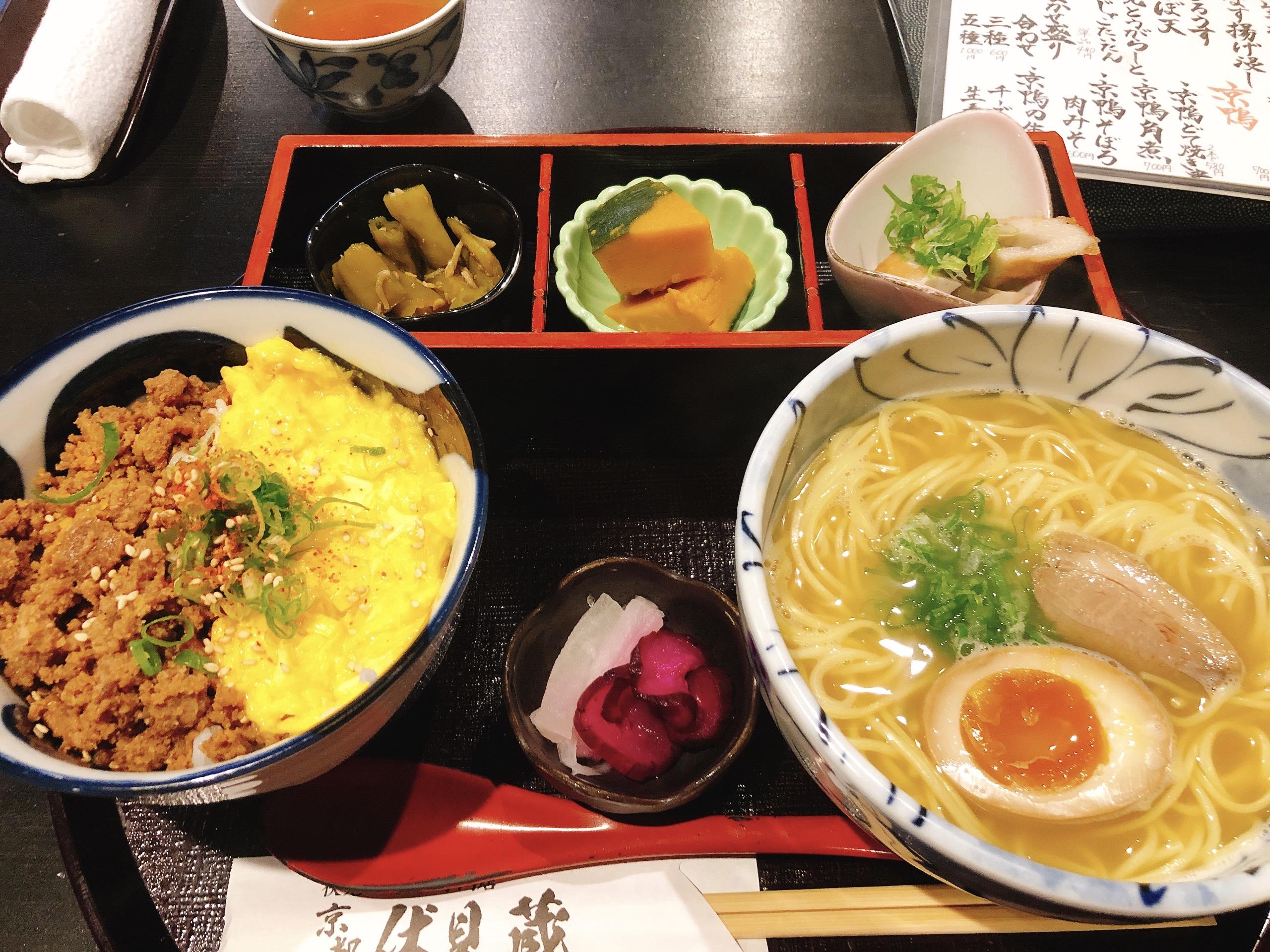 恋達京都滞在昼飯