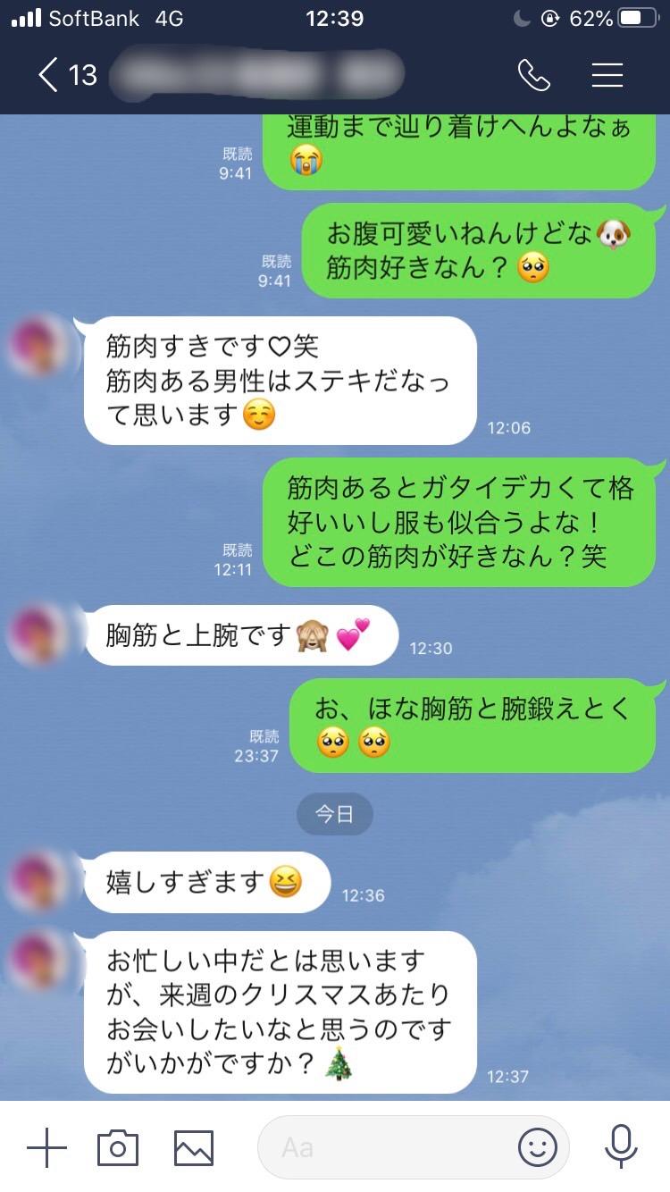 恋達と乃木坂