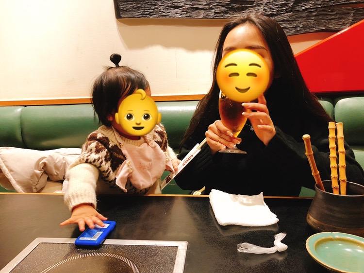 恋達新宿デート