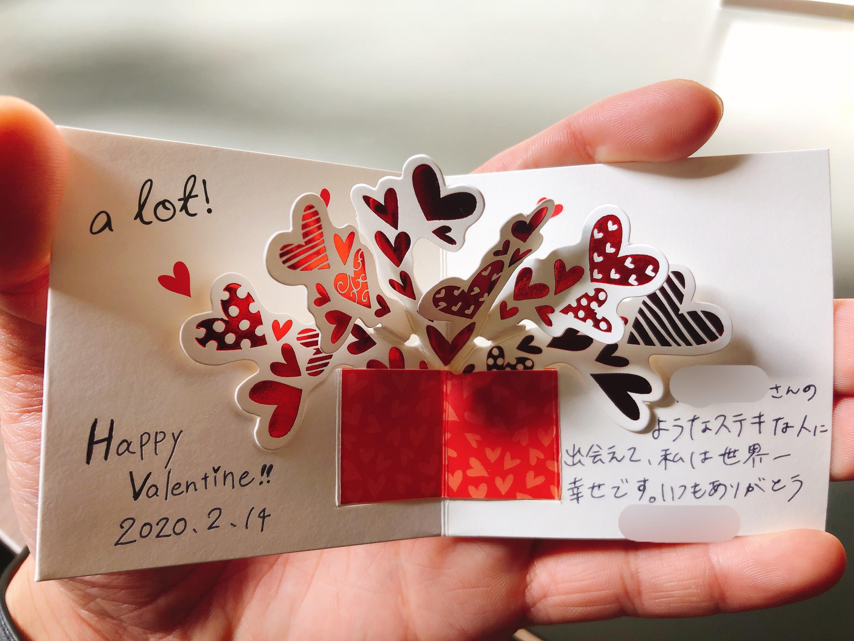 バレンタイン恋達