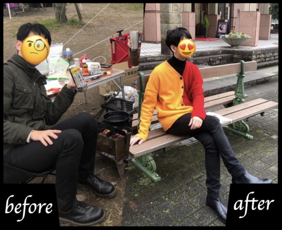 恋達ファッションビフォーアフター6