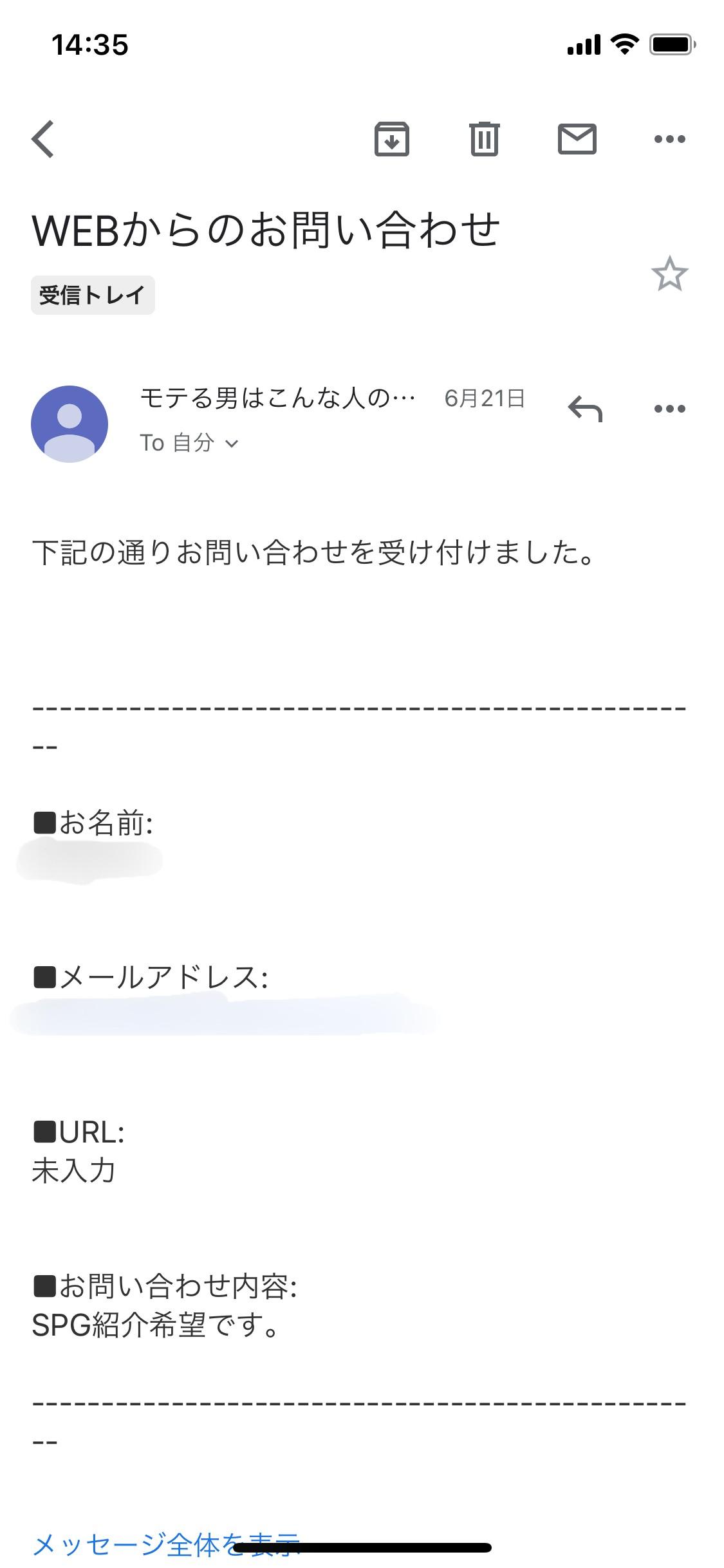 恋達SPGカード紹介希望